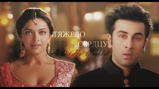 Скачать Ae Dil Hai Mushkil Naina Bunny Тяжело сердцу Deepika Padukone Ranbir Kapoor