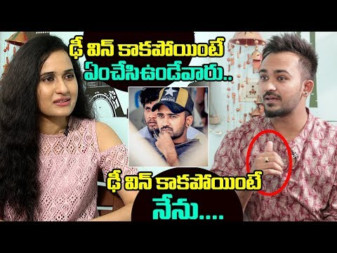 Yashwanth Master About Winning In Dhee 10 | Yash Master Interview | Friday Poster