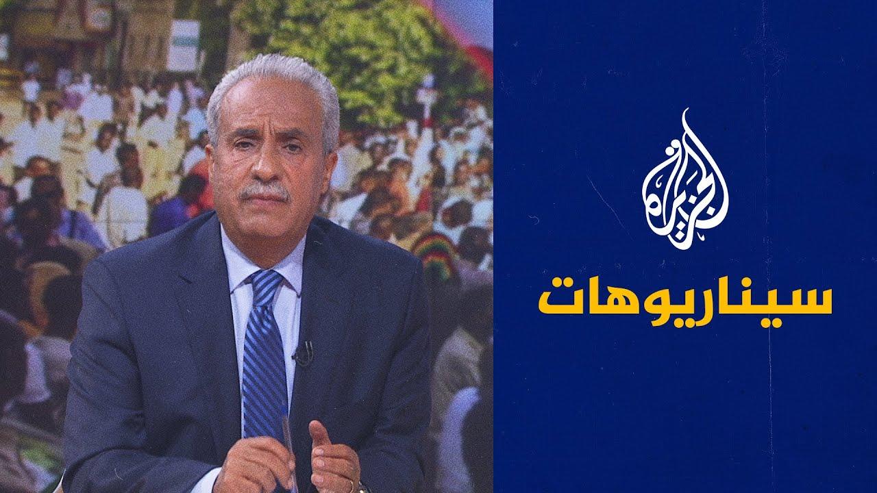 سيناريوهات - محللون يتوقعون سيناريوهات الأزمة في السودان  - نشر قبل 3 ساعة