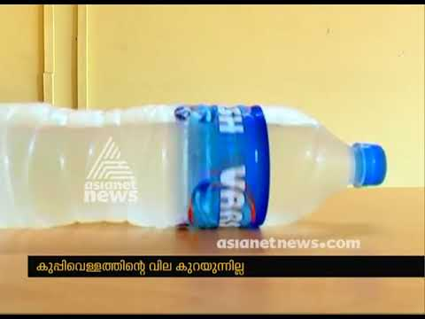 Ventors not willing to cut down Mineral Water Price