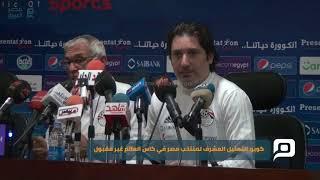 مصر العربية   كوبر: التمثيل المشرف لمنتخب مصر في كاس العالم غير مقبول
