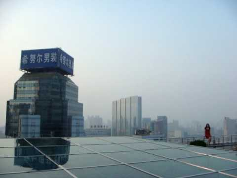Qingdao, Hisense Tower