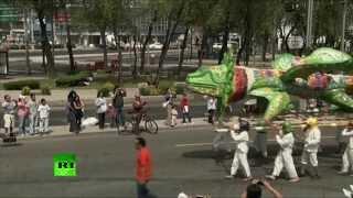 В Мехико прошел парад фантастических зверей