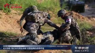 73th Group Army in Southern China