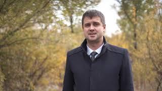 Поздравление Купинова В.И. депутата Законодательного Собрания Оренбургской области