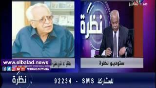 أستاذ بـ«عين شمس» يطالب بإلغاء خانة الديانة بكل الجامعات.. فيديو