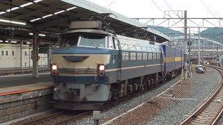 本来は吹田機関区EF210の運用の2059レ・カンガルーエクスプレスSS60牽引...