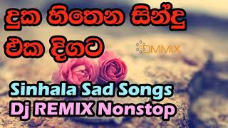 Sinhala Songs|Sad Sinhala Nonstop Dj Remix 2018 NEW LOVE HITS