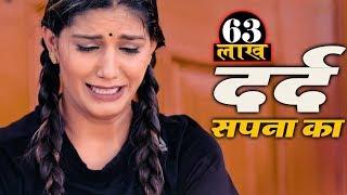 सपना चौधरी ने निकाली भड़ास...सबको बताया दिल का दर्द | Haryanvi Dancer Sapna Choudhary Video 2018