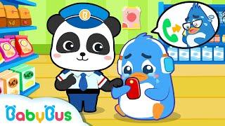 رسوم متحركة متنوعة - ماذا تفعل اذا ضعت ؟| رسوم متحركة | كرتون للاطفال |بيبي باص | BabyBus Arabic
