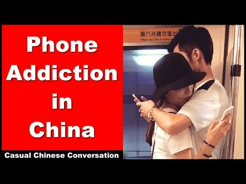 Phone Addiction in China - Learn Intermediate Chinese Conversation and Vocabulary