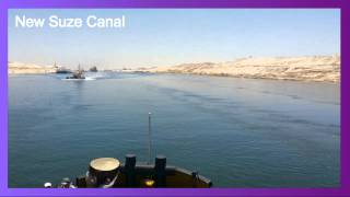 Archives New Suez Canal: July 18, 2015