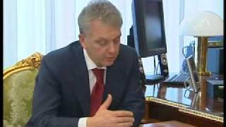 В.Путин.Начало беседы с В.Б.Христенко.09.07.08