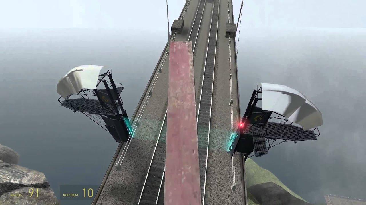 Распрыжка в Half-Life 2 - YouTube