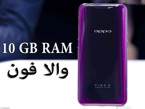 OPPO Find X 10 GB Ram | Huawei Mate 20 Teaser | Facebook New Music Feature