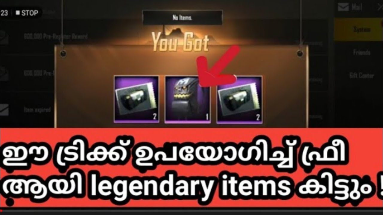 |PUBG|NEW VPN TRICK FREE 6 PUBG CRATE COUPENS |GERMANY VPN TRICK MALAYALAM|