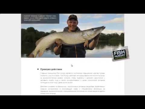 Реальный отзыв Леонида Петровича об активаторе клева