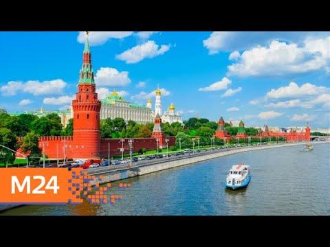 """""""Климат-контроль"""": что происходит с погодой в июне - Москва 24"""