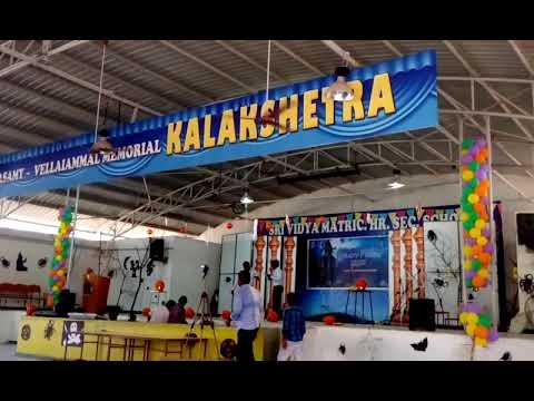Ennama kanu karaoke children's day programme