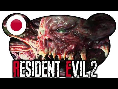 Ich bin fleischig - Resident Evil 2 Remake Claire #07 (Horror Gameplay Deutsch)