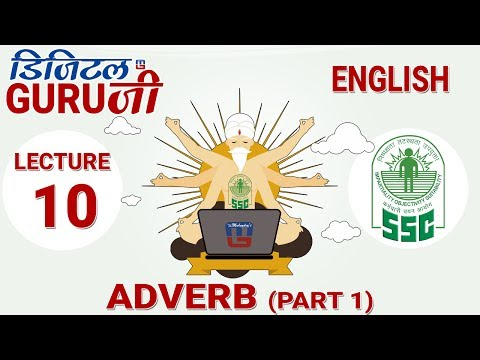 ADVERB | PART 1  | L10 | ENGLISH | SSC CGL 2017 | DIGITAL GURUJI