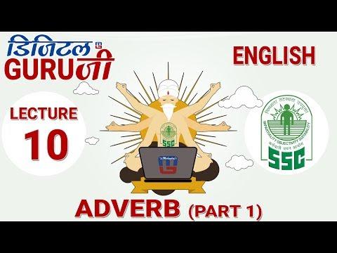 ADVERB | PART 1  | L10 | ENGLISH | SSC CGL 2017 | DIGITAL GURUJI