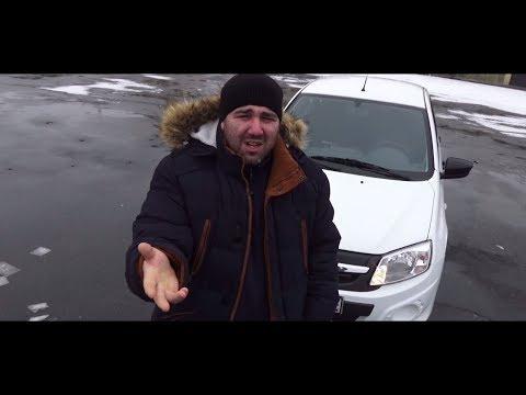 LADA GRANTA Drive Active или очередное НАЕ****ВО АвтоВАЗа!