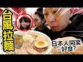 日本人在香港派發免費愛心咖啡~ 中途POPO亂入...