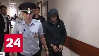 Арестованы автохамы, запихавшие в багажник свидетеля их опасных маневров - Россия 24