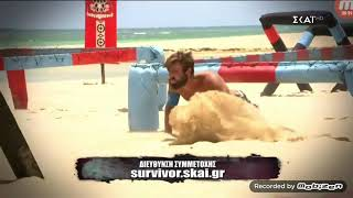 Survivor Greece 3 return (Trailer)