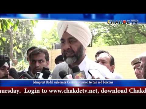 Manpreet Badal welcomes Centre
