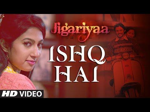 Exclusive: Ishq Hai VIDEO Song | Jigariyaa | Javed Ali | Agnel Roman, Faizan Hussain