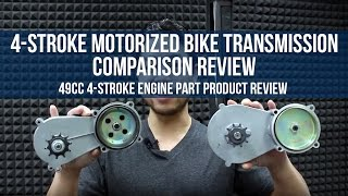 4-Stroke Transmission Comparison Review for Motorized Bicycles | BikeBerry.com