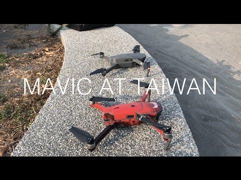 DJI Mavic Pro 4K Taiwan Aerial at Qijin District, Kaohsiung City, Taiwan Day 6