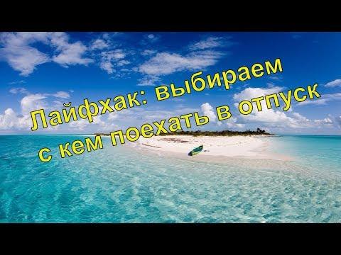 Курсы - Обучение медиации в России