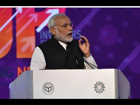 PM Modi to Inaugurate Uttar Pradesh Investors' Summit in Lucknow