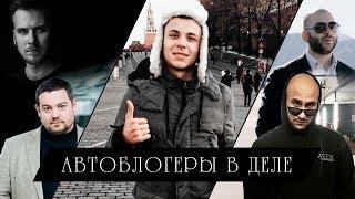 ОПЕРАТОР ДАВИДЫЧА / ГУРАМ DRAGTIMES / МАРУАН СТОП-ХАМ