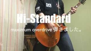 Watch HiStandard Maximum Overdrive video