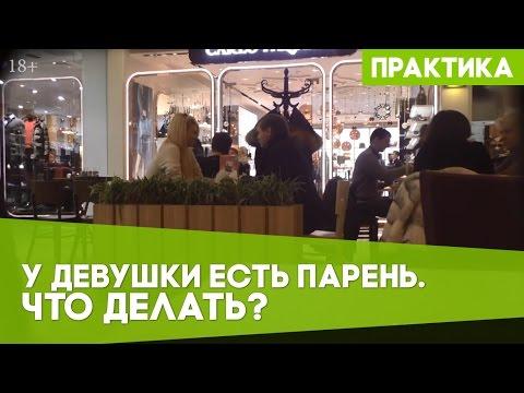 знакомства для секса в красноярский край