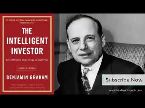 The Intelligent Investor in Hindi Full Audiobook Benjamin Graham