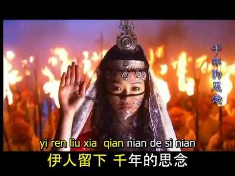 Hua xia ying xiong 华夏英雄 (Karaoke)