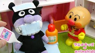 アンパンマン おもちゃ アニメ バイキンマン かぜひいちゃったよ! アニメキッズ