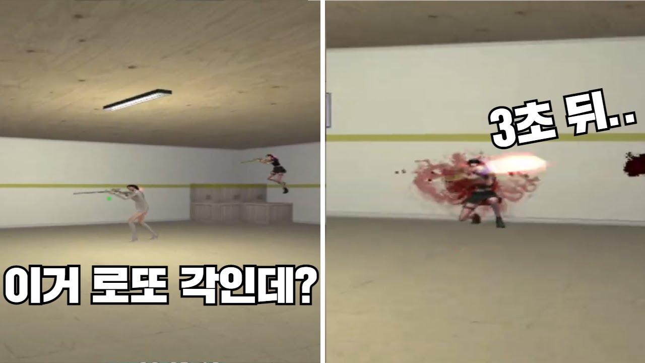 【골드-레전드 최단시간 2탄】형들 이거 로또 각이다 ㅋㅋ [서든어택]