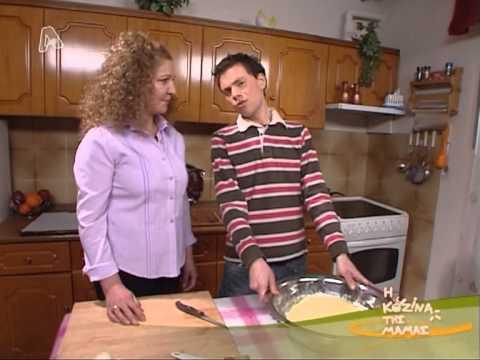 Η Κουζίνα της Μαμάς -- S2 Επεισόδιο 29