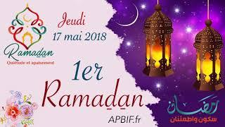Annonce Ramadan Jeudi 17 mai 2018