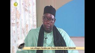 Plateau Spécial sur le troisième Khalif de Serigne Touba: Serigne Abdoul Ahad Mbacké.