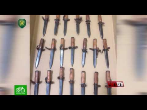 Нож купить в интернет-магазине Санкт-Петербурга