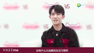【TFBOYS易烊千玺】vogueME快问快答 慢热、沉稳、爱学习boy【Jackson Yee】