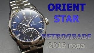 обзор ORIENT STAR RETROGRADE RK-DE0301L / Модель 2019 года