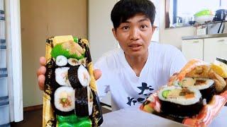 Ăn Bento Nhật Bản Kể Chuyện Nhân Sinh Quan Cuộc Đời || cuộc sống nhật || san vlog
